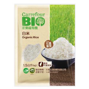 C-Organic Rice