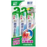 Systema sensitive toothbrush, , large