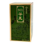 天仁 903茶王, , large