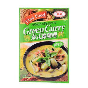 Qua Quality Thai Green  Curry