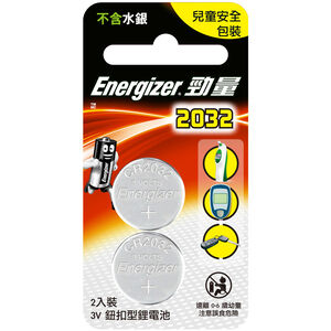 Energizer Lithium Coin Cell Battery 2032