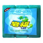 collar laundry soap, , large