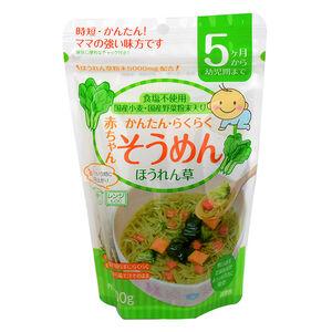 Tarami Baby Rice Stick(Vegetable)