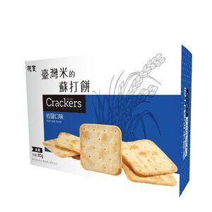 Taiwanese Rice Soda Crackers