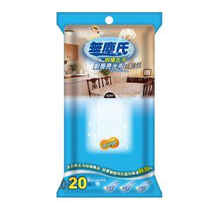Kitchen Decontaminate Tissue