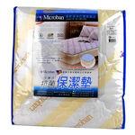 Microban抗菌保潔墊-單人, , large