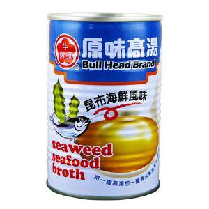 Bullhead Seafood Brothe