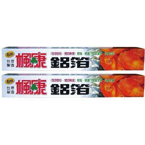 Fongkong aluminm foil