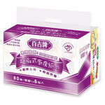 Baichi Interfold Kitchen Paper, , large