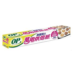 OP Cooking Paper(8M)