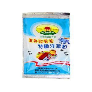 惠昇寒天特級洋菜粉10g