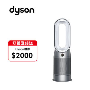 Dyson HP07