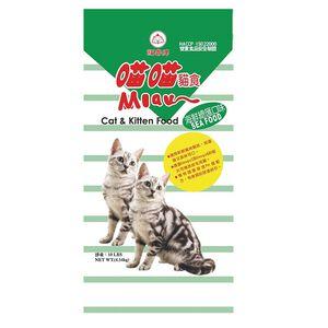Fwusow Cat Food(Tuna)
