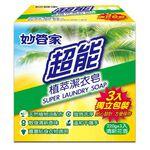妙管家超能植萃潔衣皂220g*3, , large