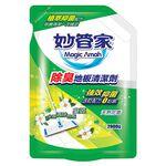 Magic Amah Floor Cleaner--Refill, , large