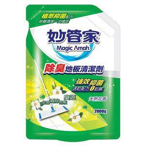 妙管家除臭地板清潔劑補充包-天然花香-2000g