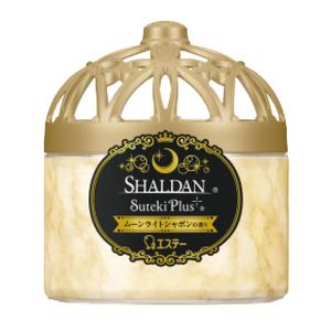 ST SHALDAN Suteki Plus Pot for Room
