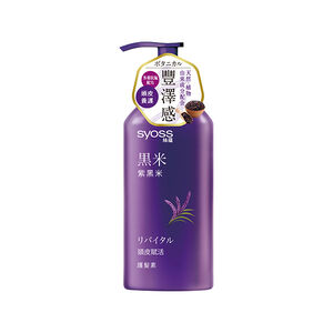 SYOSS CON ANTI-AGING VIOLETRICE TW