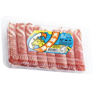 【火鍋好物】雅方羊肉片