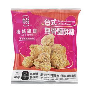 TAO CHICKEN boneless Popcorn Chicken
