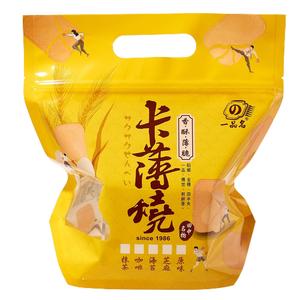 一品名卡薄燒-海苔(蛋奶素)