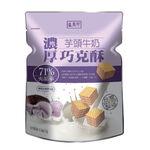 盛香珍濃厚芋頭牛奶巧克酥, , large
