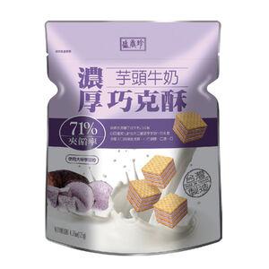 盛香珍 濃厚芋頭牛奶巧克酥-135g