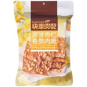 Almond Dried Pork Paper