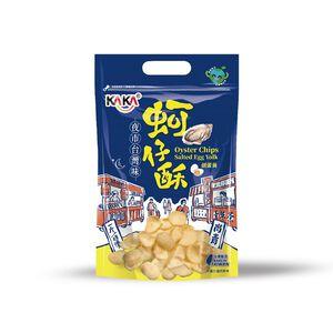KAKA Oyster Chips- Salted egg yolk