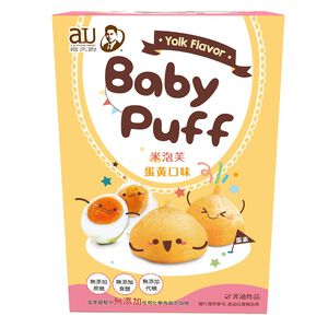 Baby Puff-Yolk Flavor
