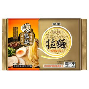 Easy cook frozwn miso noodles
