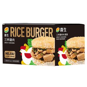 Hi cups uncooked rice chicken burger