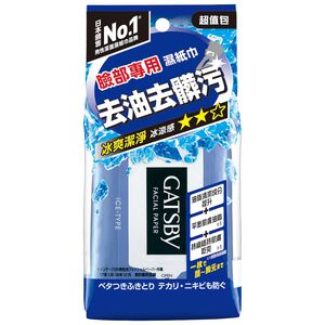 GATSBY FACIAL PAPER ICE TYPE 42SHEETS