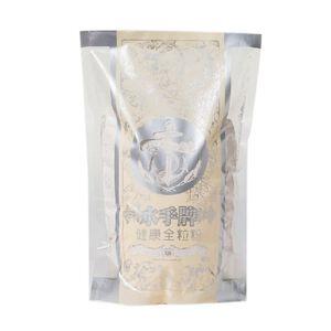 Blue Jacket Brand Patent Flour
