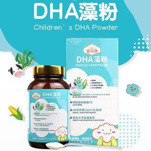DHA Ppowder