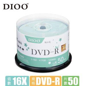 DIOO SAKURA 16X DVD+/-R 50 PACKS