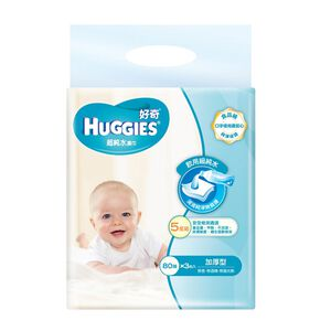 Huggies pure water wips
