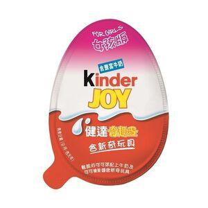 健達奇趣蛋粉紅色版單蛋