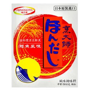 Hondashi Bonito Flavor