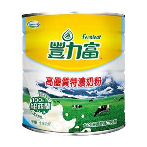 Fernleaf Full Cream Milk Powder