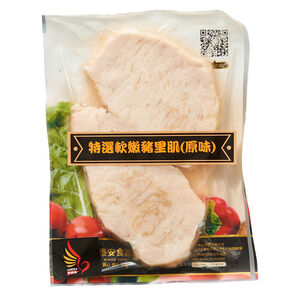 Boiled Pork-Original