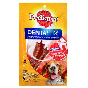 寶路X型潔牙骨牛肉中型犬專用98g