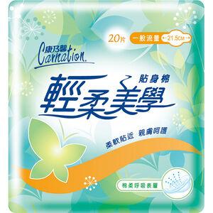 康乃馨輕柔美學貼身棉一般流量21.5cm