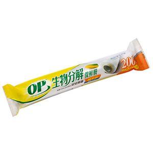OP生物分解保鮮膜(200尺補充包)