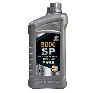 CPC 9000SP 10W40 motor oil