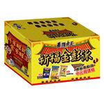 慶讚中元-祈福金澎派箱, , large