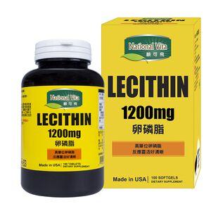 National Vita Lecithin 1200mg Softgels
