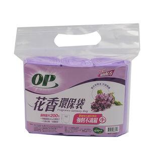 Fragrance Sanitary Bag-S