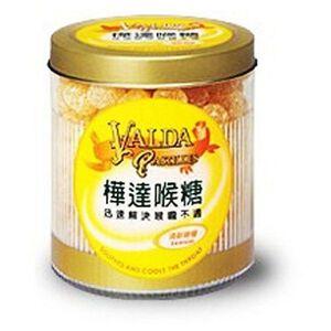 VDM 160g-Lemon