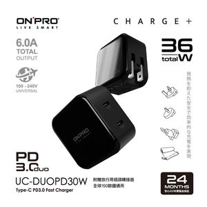ONPRO UC-DUOPD30W